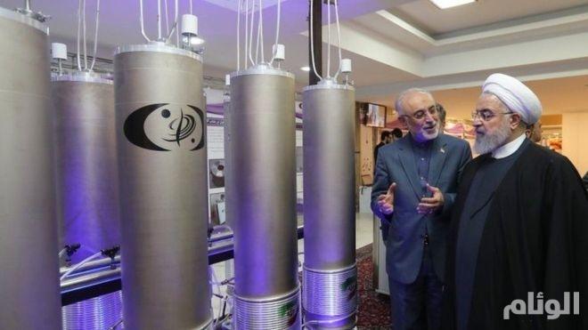 وكالة الطاقة الذرية: مخزون إيران من اليورانيوم المخصب وصل إلى 213.5 كجم