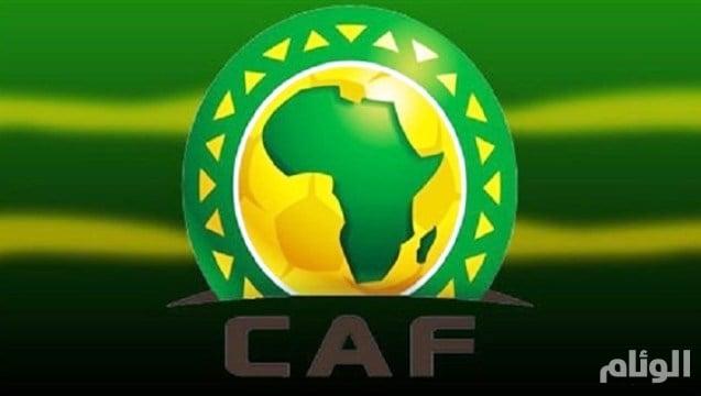 أفريقيا تغير طريقة التصفيات المؤهلة إلى كأس العالم 2022