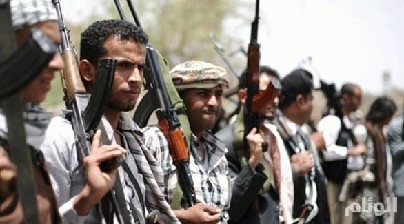 مليشيات الحوثي الارهابية تقتل وتصيب عشرات اليمنيين