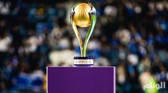 رسمياً: كأس السوبر السعودي في أبوظبي