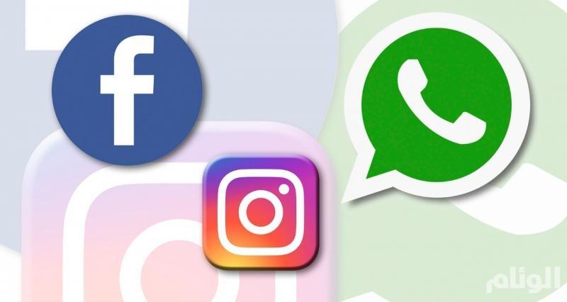 عطل مفاجئ يضرب فيسبوك وإنستغرام وواتسآب في عدد من دول العالم