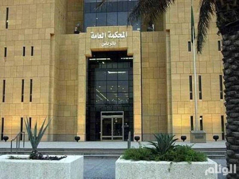 """محكمة الرياض تصدر حكما لصالح مساهمي ومساهمات """"المقبل"""""""