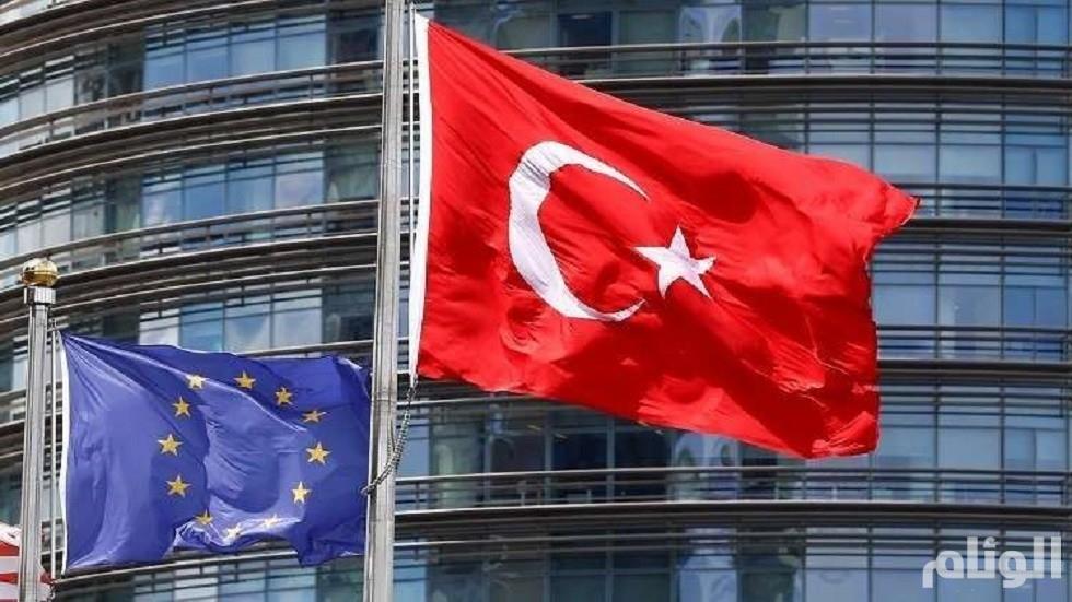 الاتحاد الأوروبي يلوح بعقوبات على تركيا بسبب التنقيب قبالة قبرص