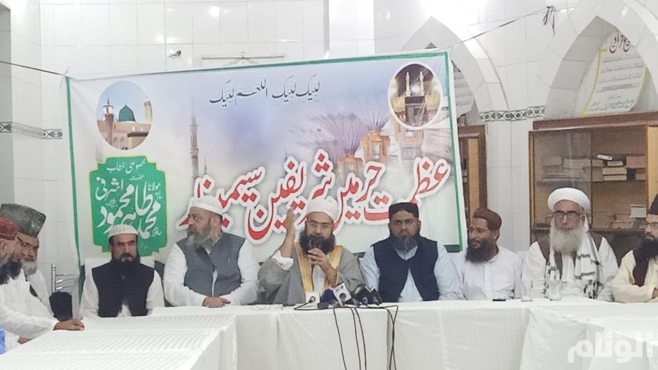 مجلس علماء باكستان يشكر القيادة على الجهود والخدمات للحج والحجاج