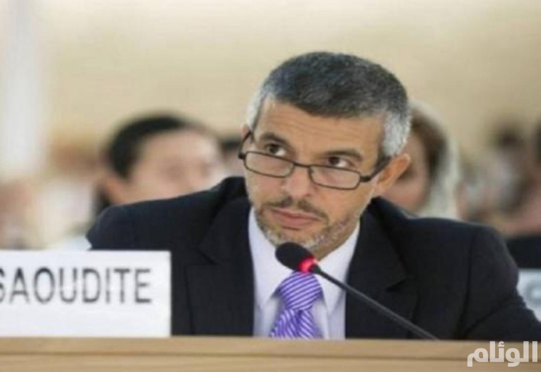 المملكة تؤكد موقفها الثابت من دعم القضية الفلسطينية