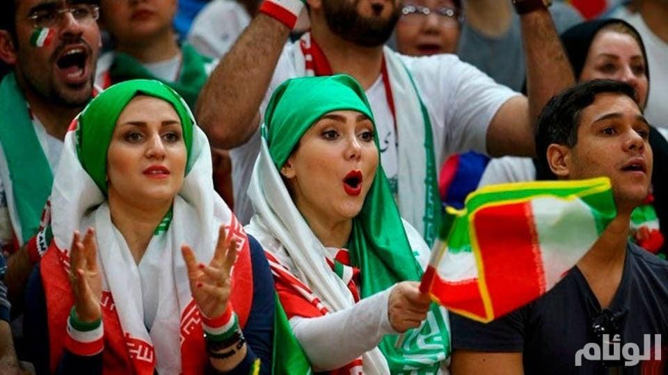 إيران ستسمح للنساء بدخول الملاعب لمتابعة تصفيات مونديال 2022