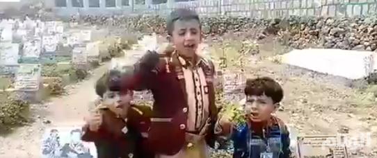 """الحوثي يجبر يمنيون على إقامة طقوس إيرانية.. وعاصفة غضب تحذر من """"ضيعة طهران"""""""