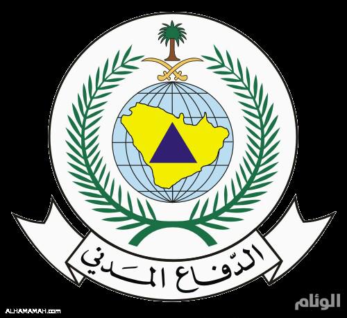 الدفاع المدني يدعو حجاج بيت الله الحرام للتقيد بتعليمات السلامة