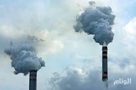 أستراليا ثالث أكبر مصدر للوقود الكربوني في العالم