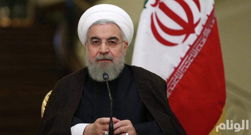 الرئيس الإيراني: لا محادثات مع واشنطن إلا إذا رفعت العقوبات