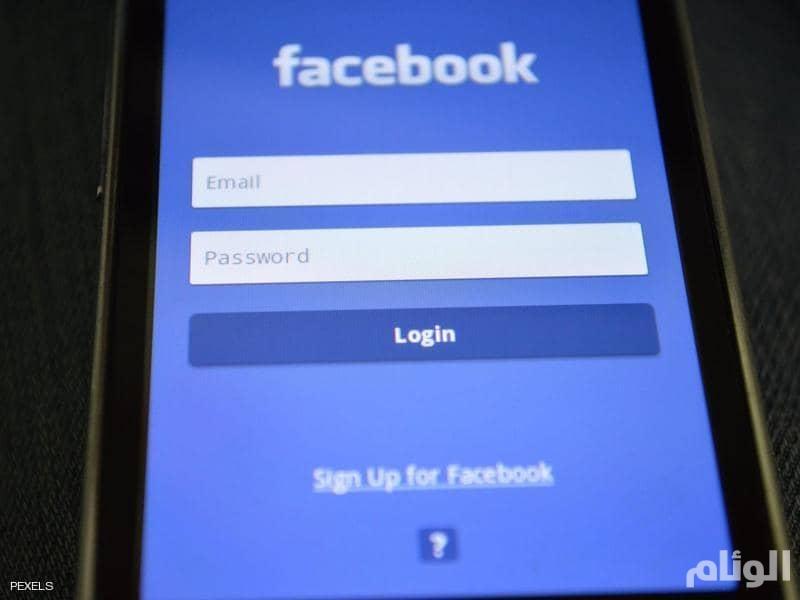 """""""فيسبوك"""" تطلق رسميًا ميزة طال انتظارها"""