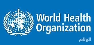 منظمة الصحة العالمية تشكر المملكة على نجاح موسم الحج.. وتشيد بإجراءاتها الصحية والوقائية