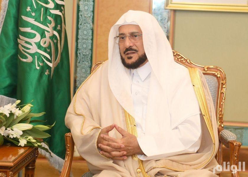 وزير الشؤون الإسلامية: اكتمال مغادرة ضيوف خادم الحرمين الشريفين للحج