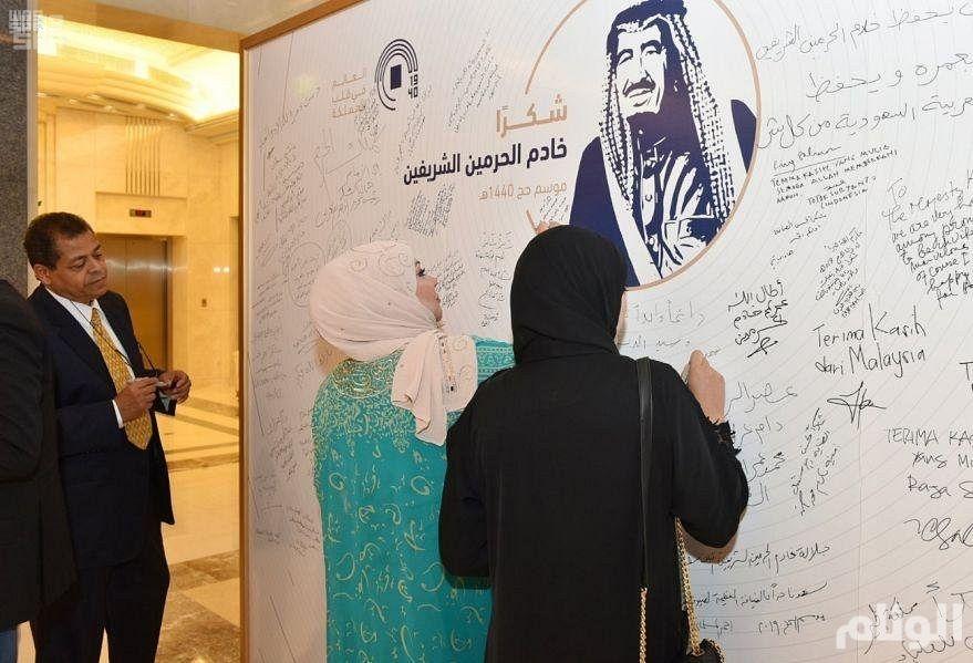 300 إعلامي من مختلف دول العالم يشكرون خادم الحرمين في جدارية