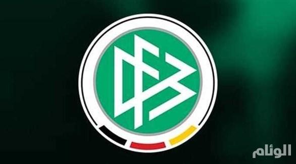 مرشحة لرئاسة الاتحاد الألماني لكرة القدم: المؤسسة فاقدة للمصداقية