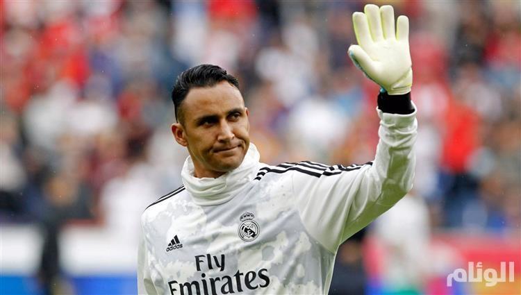 نافاس يتقدم بطلب للرحيل عن ريال مدريد