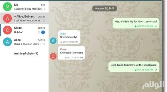 تطبيق «Delta Chat» دردشة عبر البريد الإلكتروني