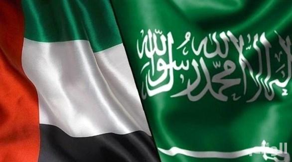 تفاهم بين السعودية والإمارات لتطوير سياسات مكافحة غسل الأموال وتمويل الإرهاب