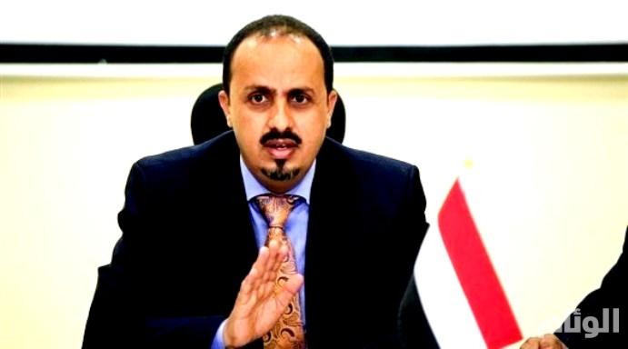 الإرياني: الاختراق الحوثي لوكالات الأمم المتحدة «فضيحة»