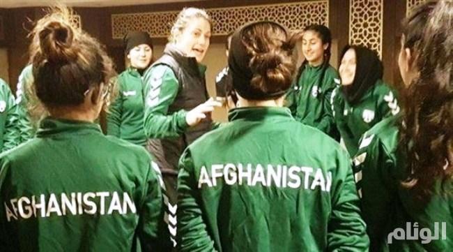 قضية التحرش: مدربة أفغانستان تدعو «فيفا» للتحرك سريعاً