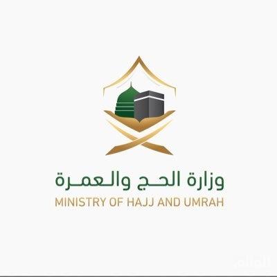 وزير الحج يعفي مدير مكتبي حجاج ويوجه بالتحقيق معهما لتقصيرهما في خدمة ضيوف الرحمن