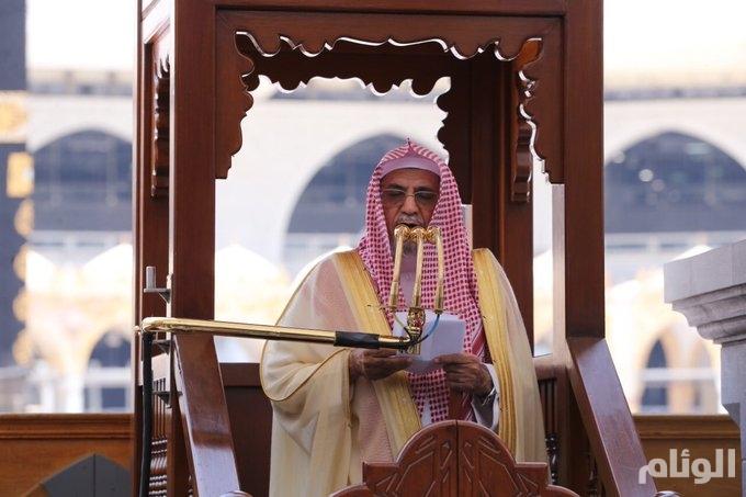 خطيب المسجد الحرام يوصي المسلمين بتقوى الله
