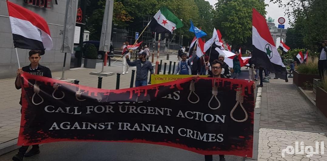تظاهرة حاشدة في بروكسل تنديدًا بجرائم النظام الإيراني
