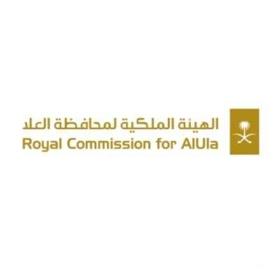 الهيئة الملكية بالعلا تبدأ في تنفيذ مشروعات تنموية
