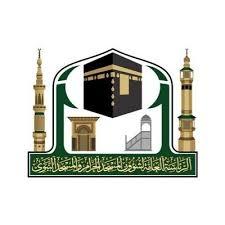 رئاسة شؤون الحرمين تستحدث 8 إدارات لنقل رسالة الأئمة والمؤذنين