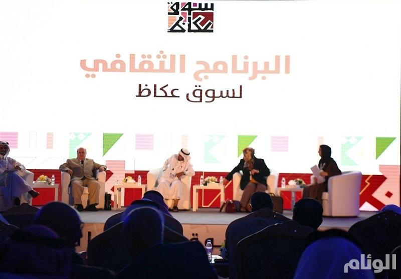 أبو العلاء المعري شاعراً وفيلسوفاً في ساحة الثقافة واللغة بسوق عكاظ