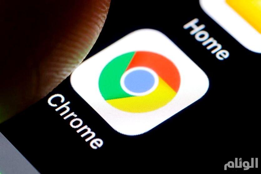 ما العمل عند نسيان بيانات حساب غوغل؟