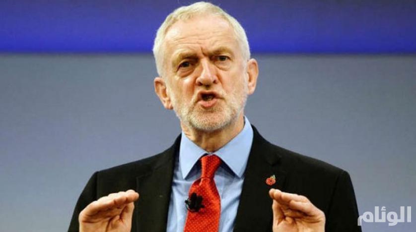 """أثرياء بريطانيا يستعدون للهروب من حكم حزب """"العمال"""" وليس من """"البريكست"""""""