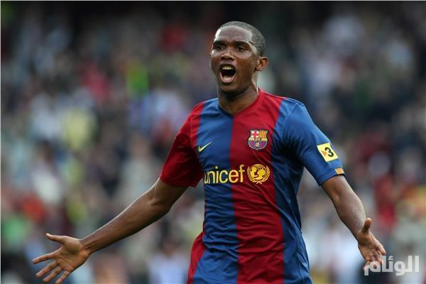 صامويل إيتو يعتزل كرة القدم عن عمر 38 عاما