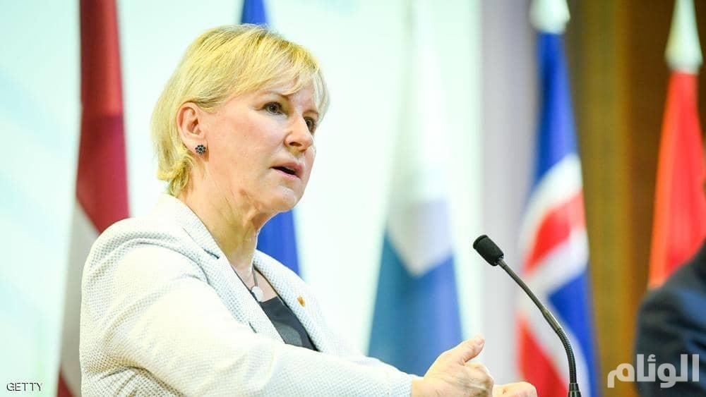 """استقالة وزيرة أوروبية من أجل """"الزوج والأولاد"""""""