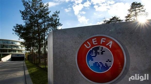 الأندية الأوروبية تبحث عن خيارات جديدة لمستقبل بطولاتها