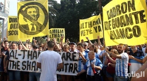 جماهير ملقا الاسباني تثور ضد رئيسها القطري آل ثاني