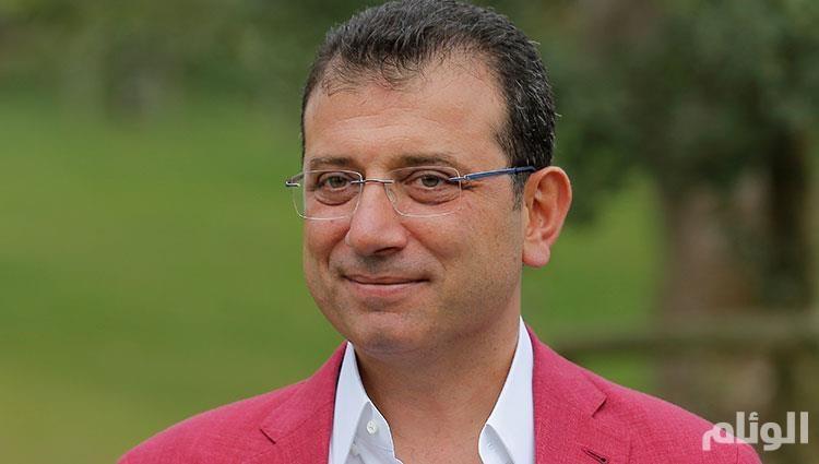 وزير داخلية تركيا يتراجع عن تهديداته: لا خطط «حالياً» لإقالة إمام أوغلو