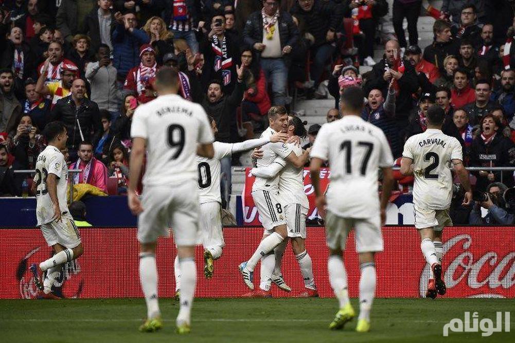 اتلتيكو مدريد وريال مدريد بث مباشر
