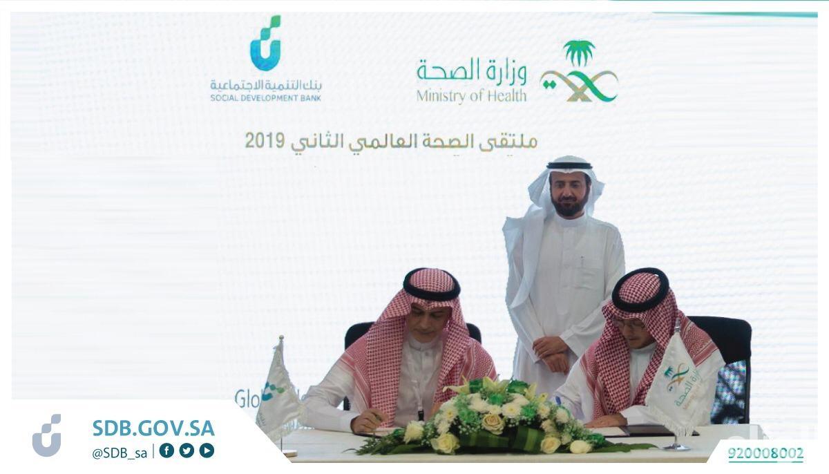 """وزير المالية: المملكة تواصل تقديم دعمها الكامل لصندوق """"أوبك"""" للتنمية الدولية"""