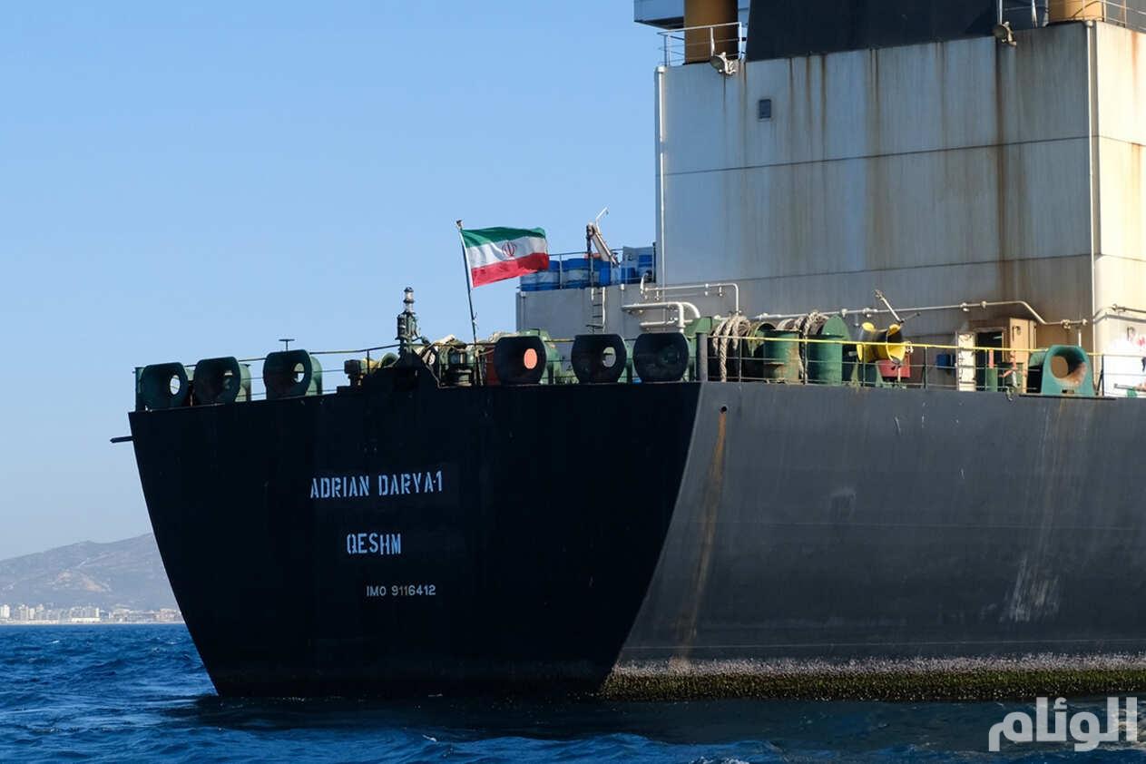 """""""مارين ترافيك"""": ناقلة النفط الإيرانية توقفت قبالة السواحل السورية"""