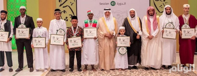 خالد الفيصل يرعى الحفل الختامي لمنافسات مسابقة الملك عبدالعزيز الدولية لحفظ القرآن