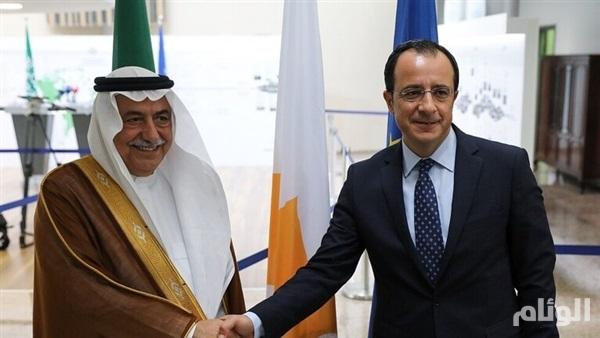 كيف جاء التفاعل على زيارة وزير الخارجية السعودي في قبرص؟