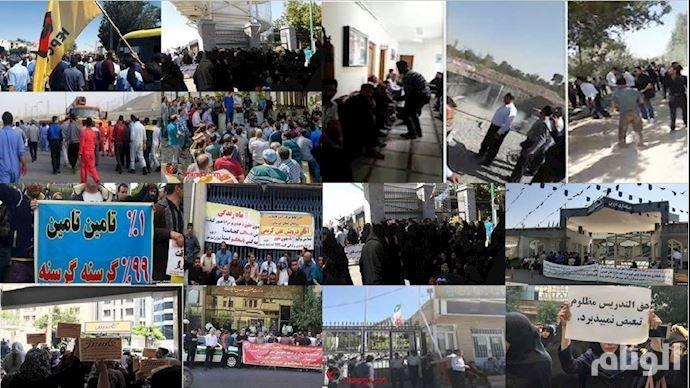 مدن إيران تنتفض.. 177 مسيرة احتجاجية ضد انتهاكات نظام الملالي خلال أغسطس