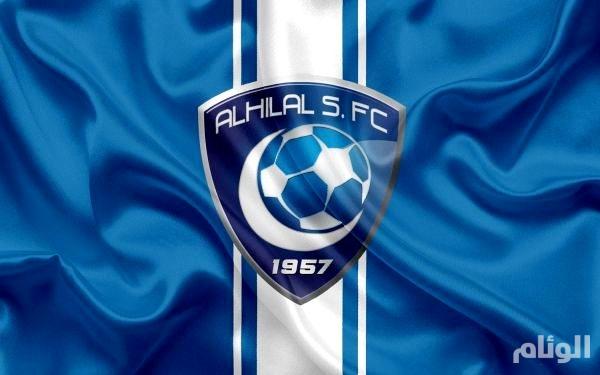 بث مباشر لمباراة الهلال ضد اوراوا اليوم السبت 9-11-2019