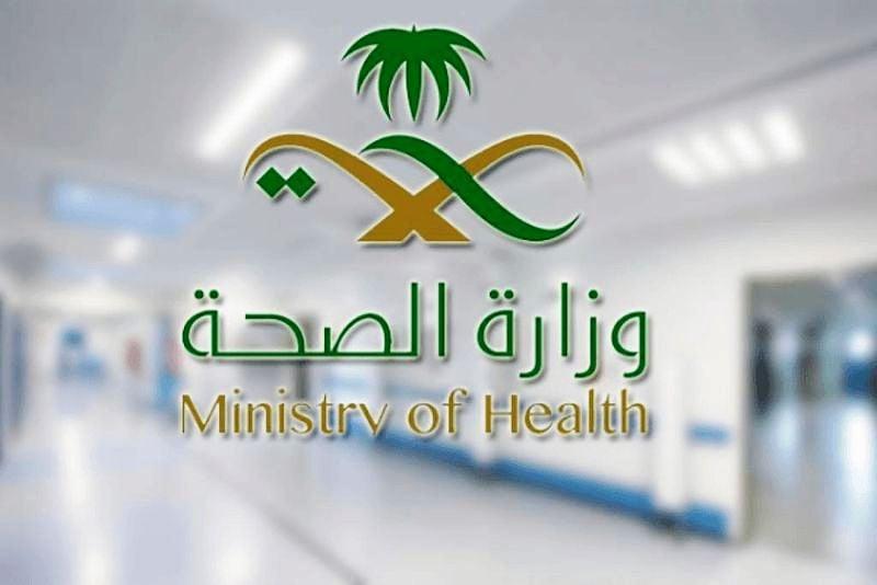 """""""الصحة"""": تسجيل 384 إصابة جديدة بفيروس كورونا وشفاء 737 ووفاة 12 حالة #عاجل"""