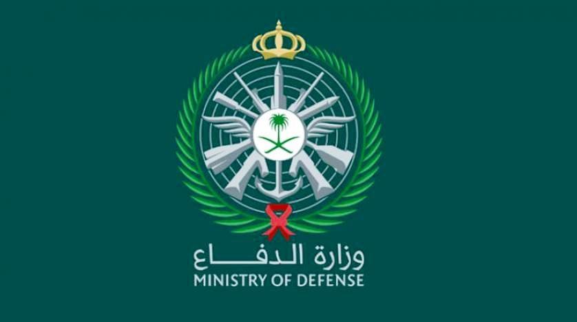 الدفاع تعلن بدء القبول والتجنيد الموحد على وظائف عسكرية ...