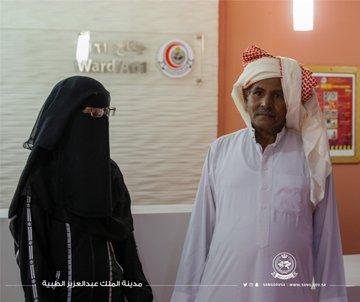 %D8%AA4 - الحرس الوطني: وصول التوأم السيامي اليمني يوسف وياسين لإجراء الفحوصات للتبين من إمكانية فصلهما جراحيا