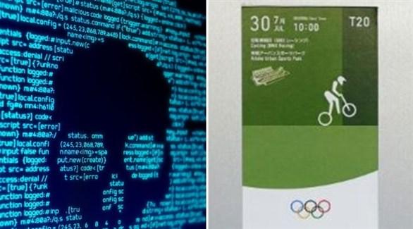 تسريب بيانات مشتري تذاكر أولمبياد طوكيو